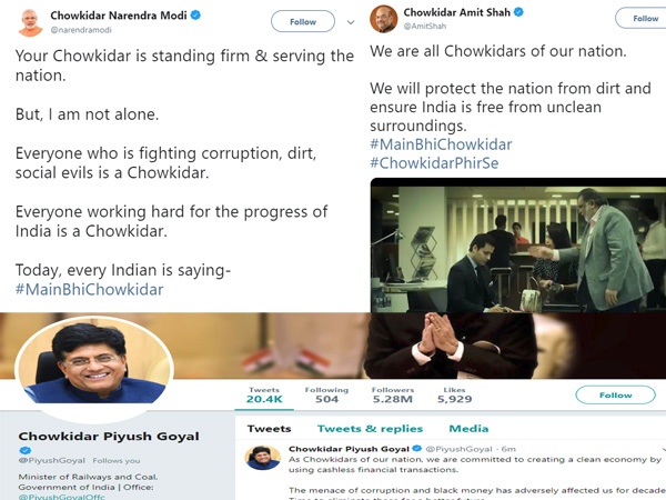 PM changes name on Twitter to Chowkidar Narendra Modi, other top BJP leaders follow suit