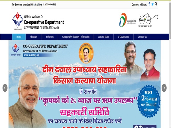 Bank jobs: Uttarakhand Cooperative Bank announces 442 openings; How to apply; Is there an exam