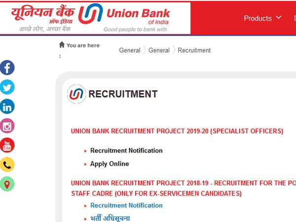 Union Bank Recruitment 2019: Now, apply for 181 posts, check details