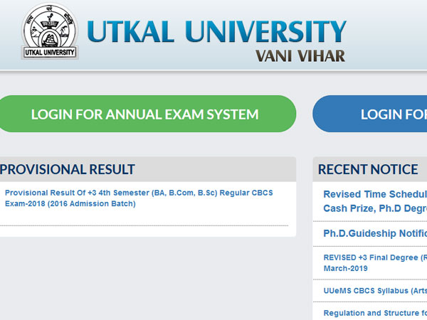 Utkal University 4th Semester UG Result 2018 declared, website to check
