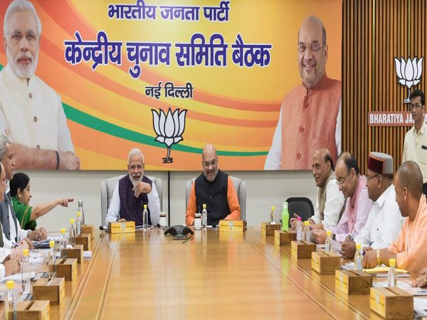 Lok Sabha Election 2019: BJP first list out, PM to contest from Varanasi