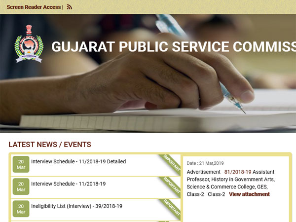 Gujarat Public Service Commission 2019: Apply for 1162 class-2 posts