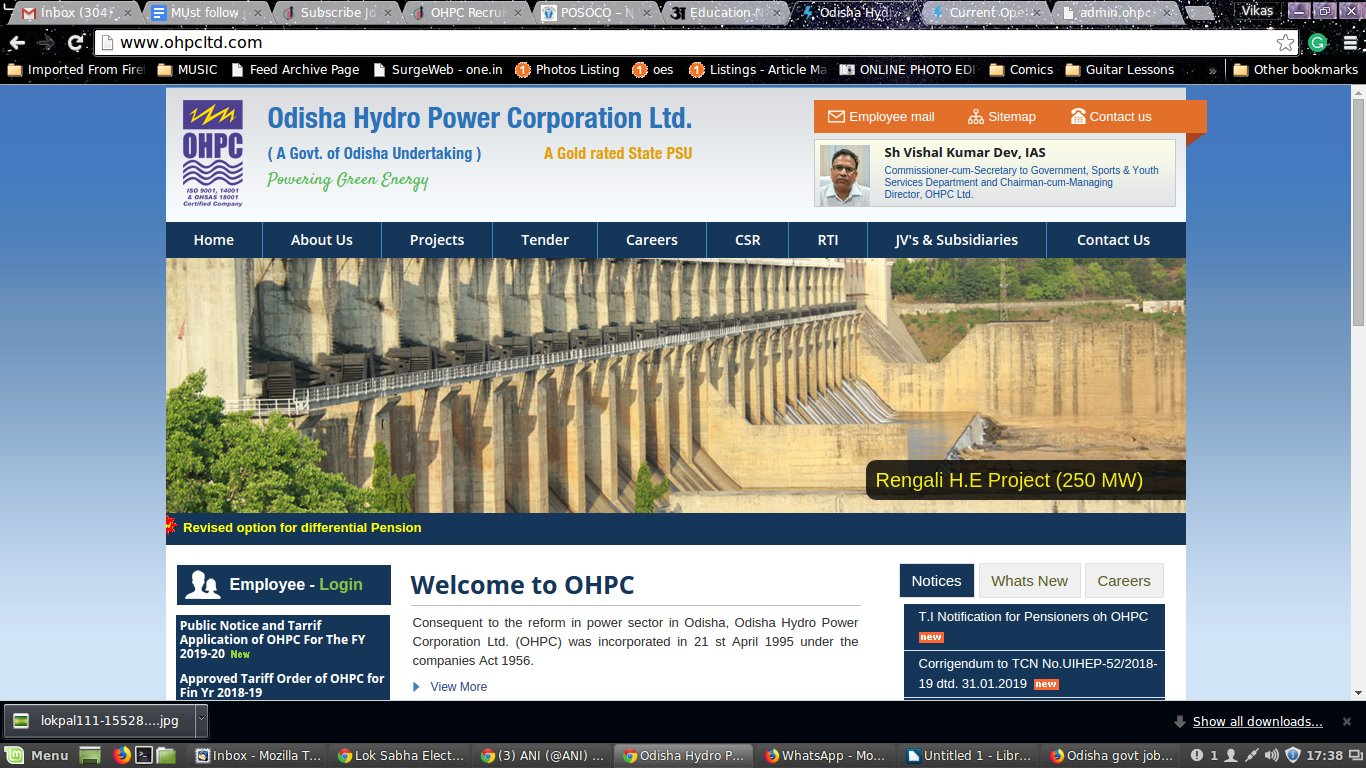 Odisha govt jobs: OHPC announces 115 job openings for trainee posts; How to apply?