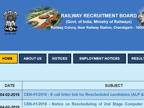 Direct link to download RRB JE Admit Card 2019