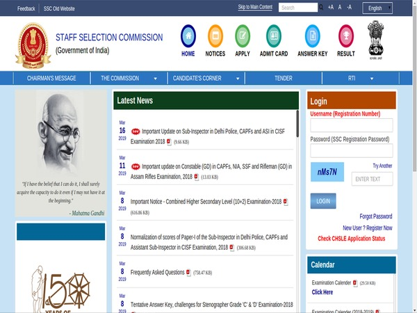 SSC CHSL recruitment: SSC CHSL 2019 application form open now; How to apply online for 3259 Posts