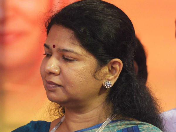 File photo of Kanimozhi