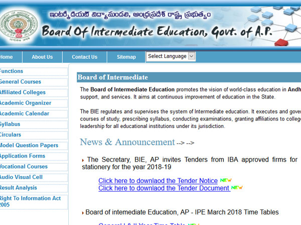 AP inter result 2019 to be declared tomorrow at this time