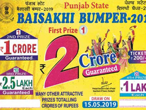 Punjab State Baisakhi Bumper 2019 lottery: First prize Rs 2 crore, how to buy ticket