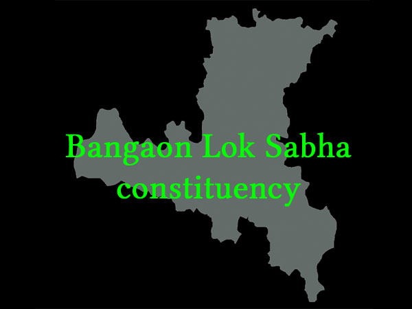 Bengal constituencies: TMC has won Bangaon twice & in 2015 by-poll