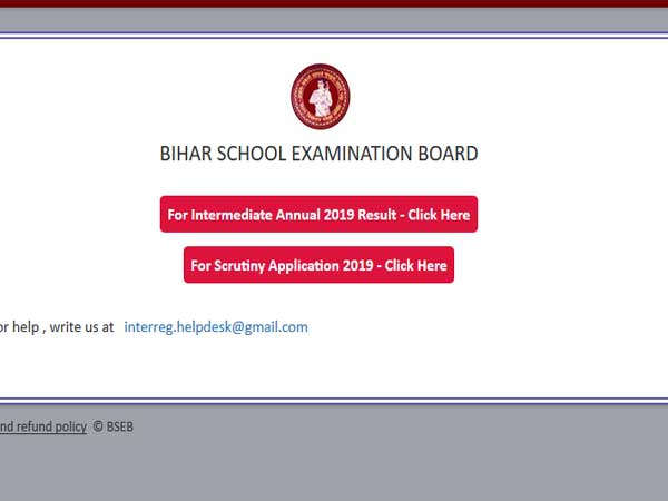 How to apply for Bihar Board 12th result 2019 scrutiny