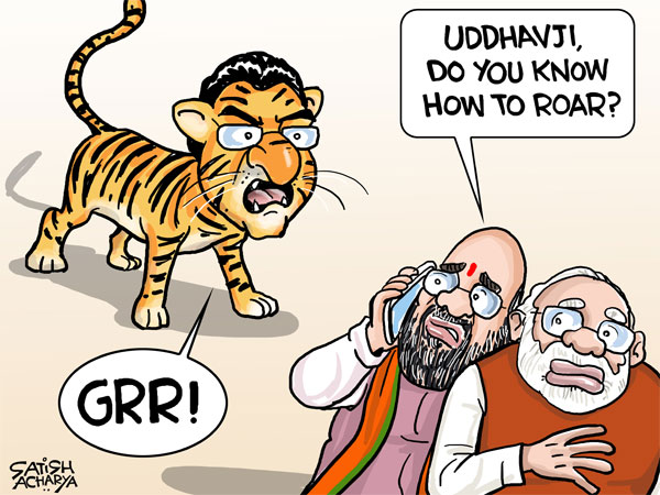 'The Tiger can roar': Fissures in BJP-Shiv Sena alliance