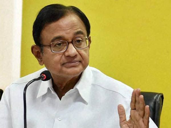 File photo of Chidambaram