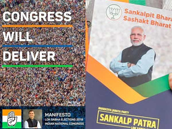 Has BJP bettered the Congress manifesto? Share your thoughts here