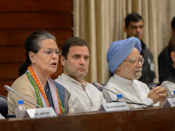 Congress directs candidates to continue with Chowkidar Chor Hai slogan