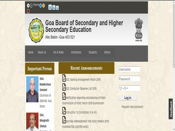 Goa board class 12 result date announced: When and where to check Goa HSSC Result 2019