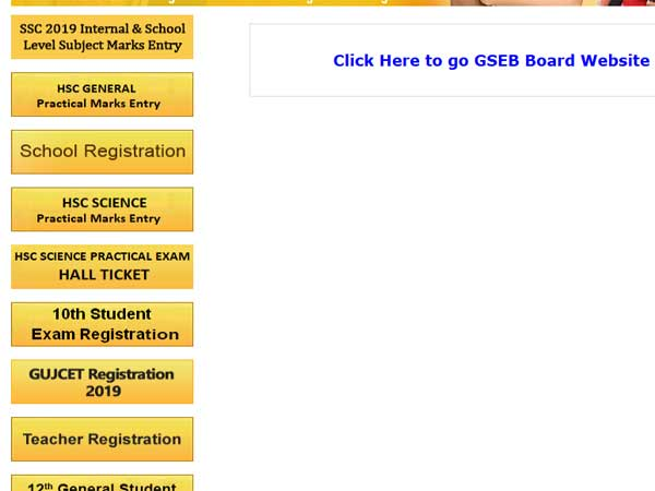 How and when to check Gujarat SSC result 2019, expected date here