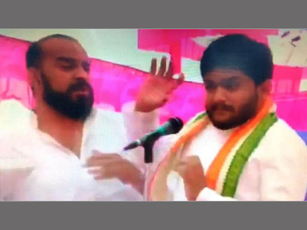 Congress leader Hardik Patel slapped at public rally in Gujarat