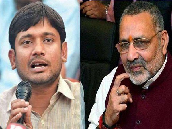 File photo of Kanhaiya Kumar and Giriraj