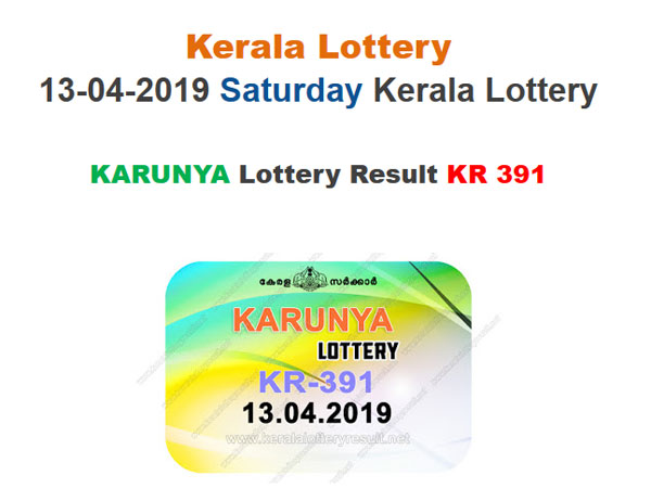 Kerala Today Lottery Results: Karunya KR-391 Today Lottery results LIVE now