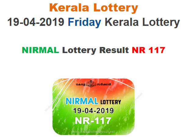Kerala Today Lottery results: Nirmal NR-117 lottery results LIVE, now