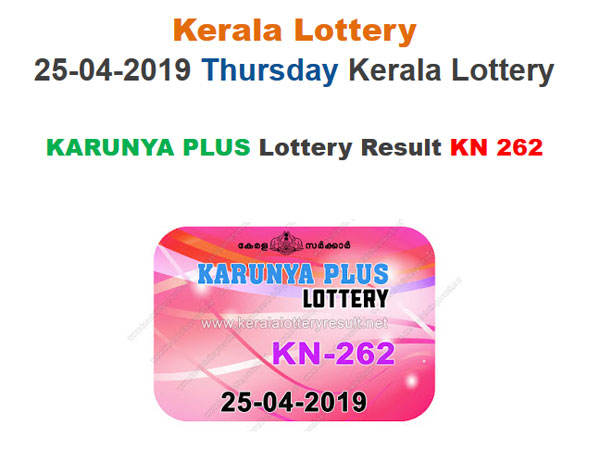Kerala Today Lottery results: Win Rs 80 lakh, Karunya Plus KN-262 lottery result today