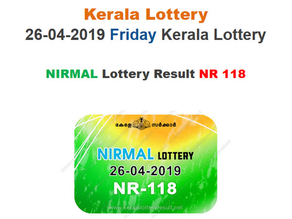 Kerala Today Lottery results: Nirmal NR-118 today lottery result