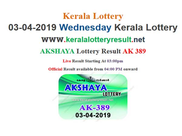 Kerala Today Lottery Results: Akshaya AK-389 Today Lottery results, Winning numbers