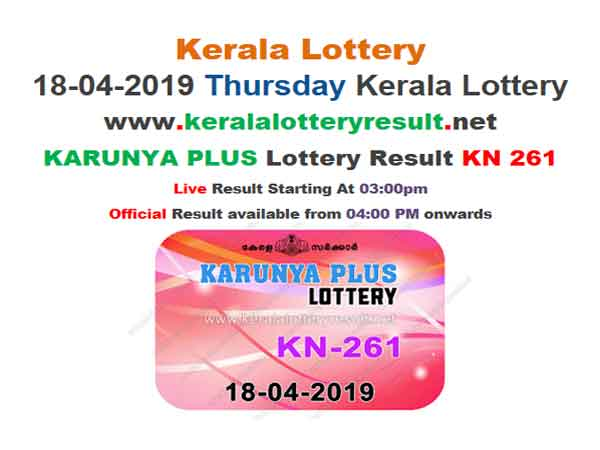 Kerala Today Lottery Karunya Plus Lottery results LIVE, now