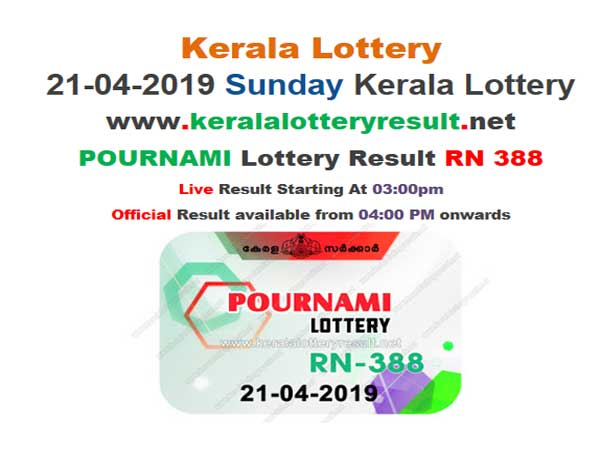 Kerala Lottery results Today: Pournami lottery result RN-388, win Rs 70 lakh LIVE, now