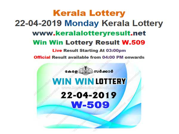 Kerala Lottery results Today: Win Win lottery result W-509 results today