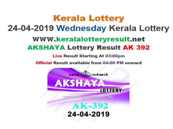 Kerala Today Lottery results: Akshaya AK-392 today lottery result, check details