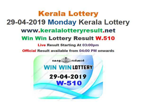 Kerala Lottery results Today : Win Win-510 lottery result today, win Rs 65 lakh LIVE, now