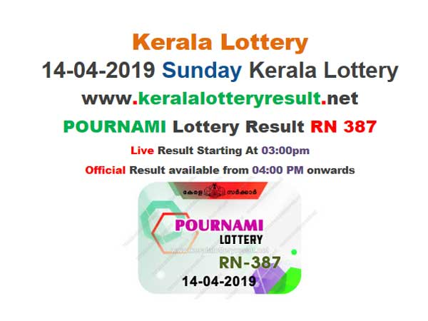 Kerala Today Lottery Results: Pournami RN-387 Today Lottery results LIVE, now