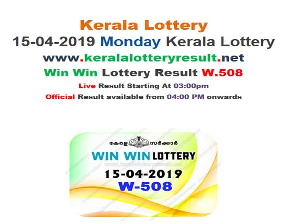 Kerala Today Lottery Results: Win Win W-508 Today Lottery results LIVE now