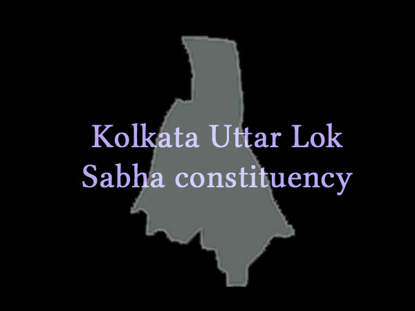 Bengal: Kolkata Uttar is a TMC stronghold where BJP gave a close fight in 2014