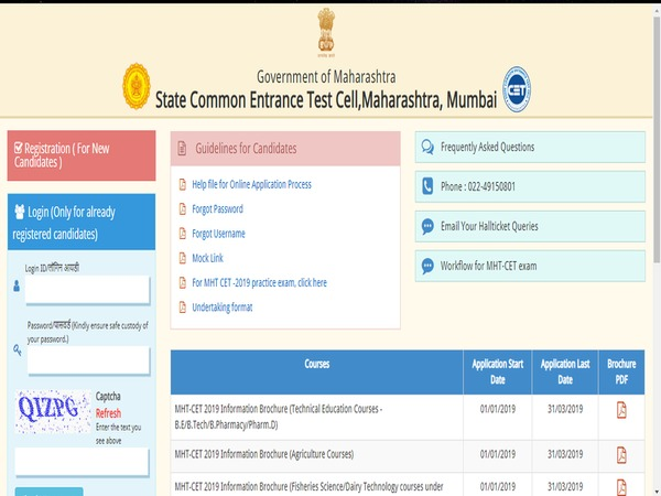 How to download MH CET 2019 admit card