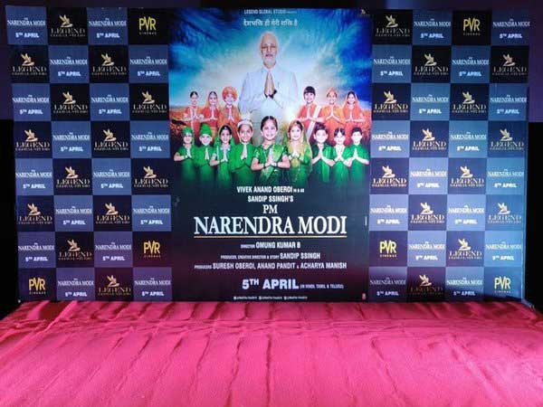 Modi biopic won't release until elections are over says EC