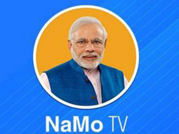 Modi Biopic ban order also applies to NaMo TV: Reports