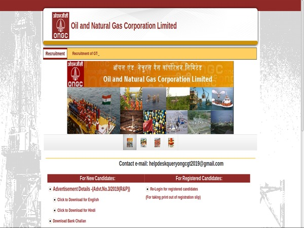 ONGC jobs: 785 vacancies for engineers announced; How to apply online for ONGC recruitment 2019