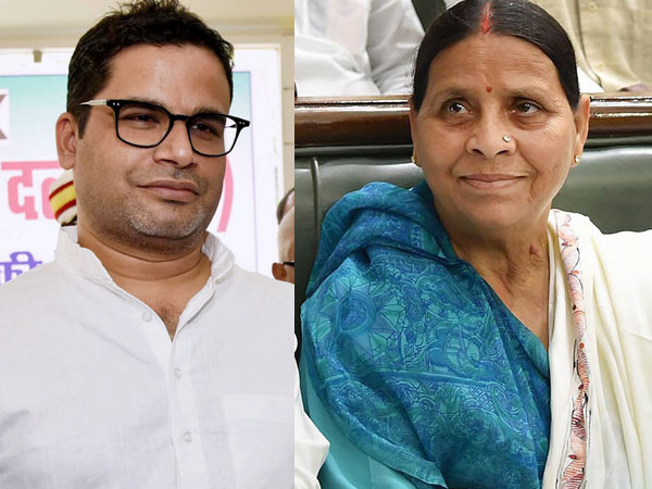 File photo of Prashant Kishor and Rabri Devi