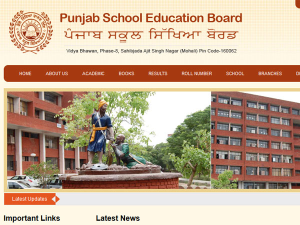 PSEB Class 10, 12 results 2019 date and time