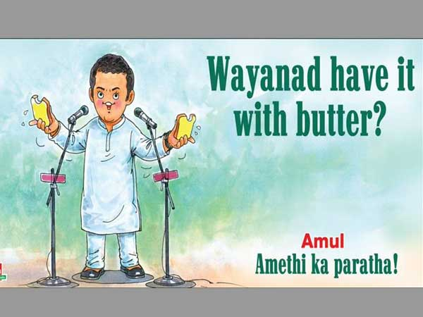 Amul cartoon features RaGa's entry into Wayanad with utterly taste!