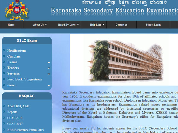 Karnataka SSLC result 2019 likely to be declared in May 1st week