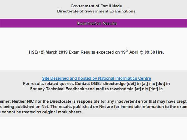 TN HSE Plus 2 result 2019 to be declared tomorrow by 9.30 am