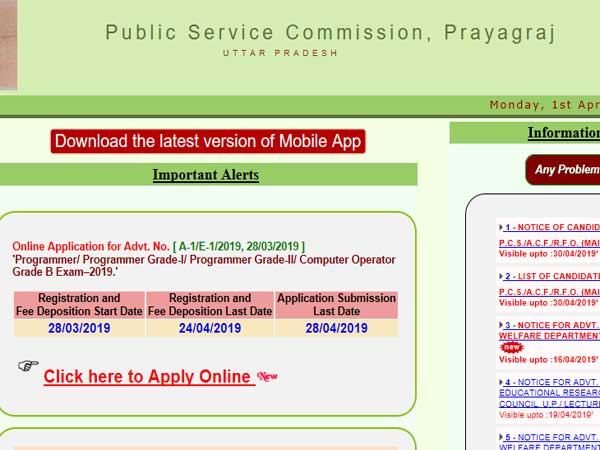 UPPSC PCS 2018 Prelims results declared, check pay scale here