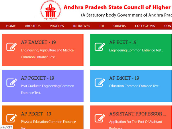 AP ECET 2019 admit card to be released on April 20