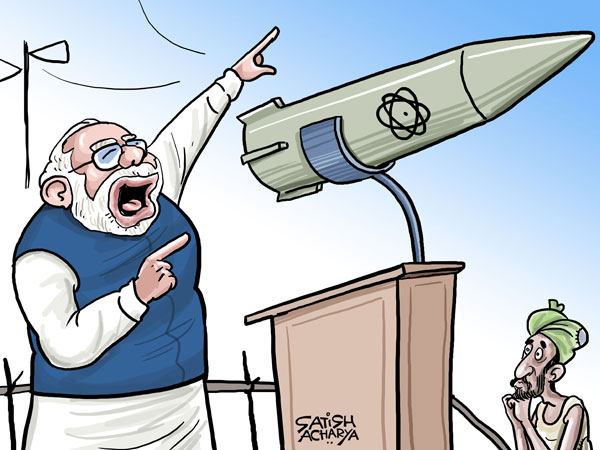 Modi politicising Balakot airstrike