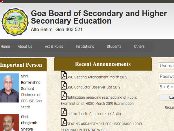 Goa Class 12 Exam Result 2019 on Apr 30: How to check