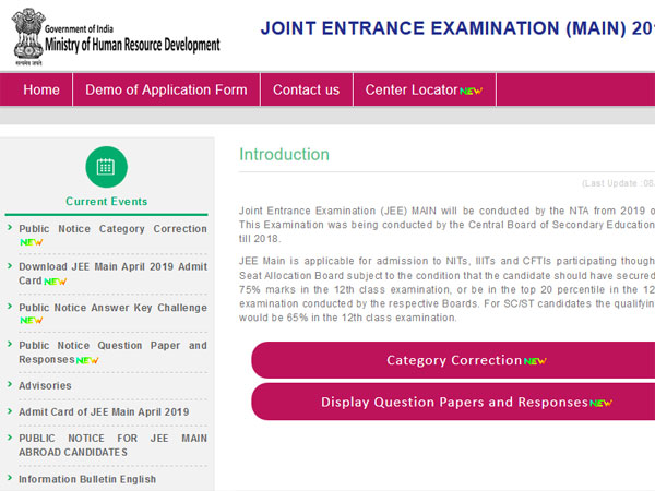 Direct link to download JEE Advanced Admit Card 2019
