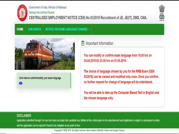 RRB JE exam 2019: Application form activated for making changes; Find out RRB JE exam 2019 date